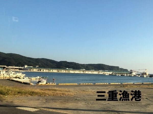 長崎県三重漁港