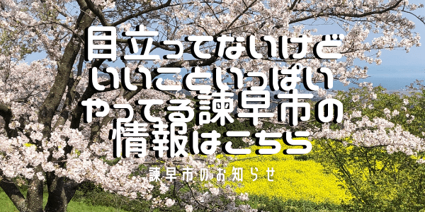 長崎 特別 金 市 給付 定額