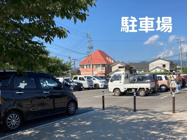 大村公園横駐車場